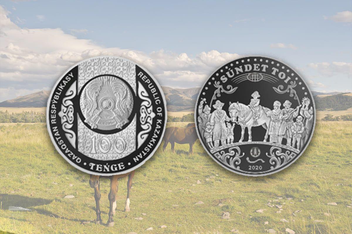 Нацбанк выпустил новые коллекционные монеты 526854 - Kapital.kz