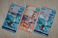 Финансы 92915 - Kapital.kz
