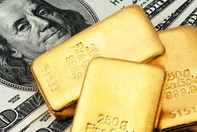 Золотовалютные резервы Казахстана снизились на 4,6%- Kapital.kz