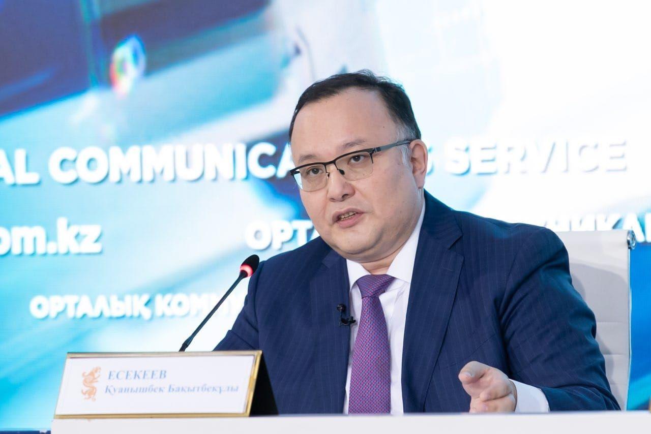 Рост за пределами телекоммуникационного рынка 512091 - Kapital.kz