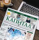 Государство 91524 - Kapital.kz