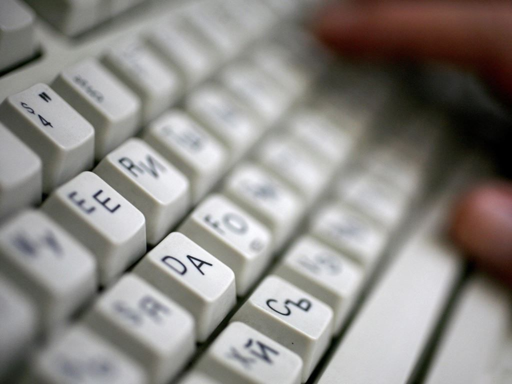 Переход налатиницу будет способствовать изучению казахского языка- Kapital.kz