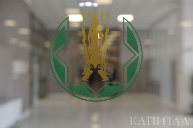 First Heartland Jýsan Bank получил разрешение на приобретение статуса банковского холдинга - Kapital.kz