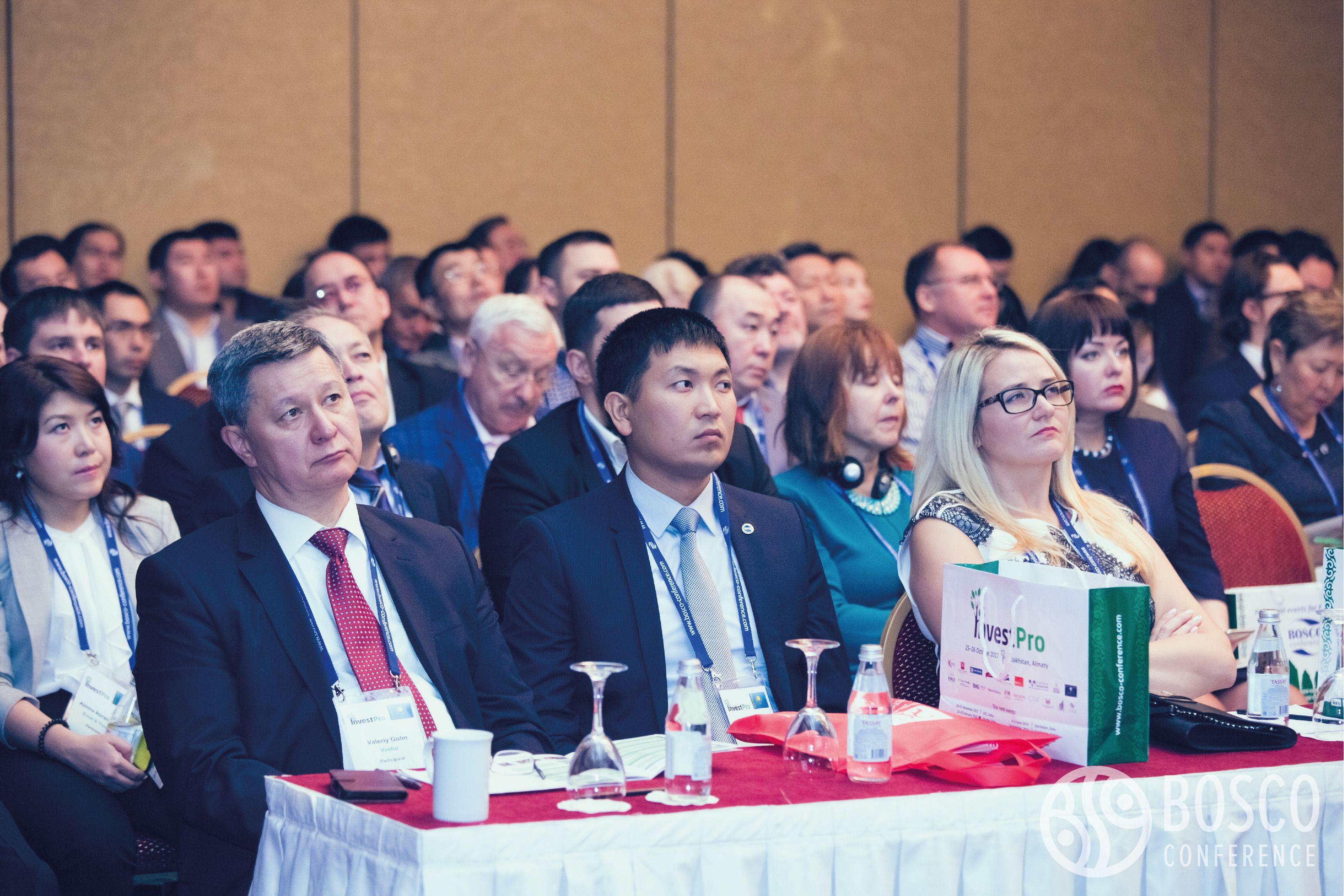В Казахстане состоятся две конференции InvestPro- Kapital.kz