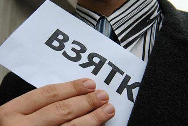 Двух чиновников задержали за взятку- Kapital.kz