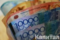 Финансы 89377 - Kapital.kz