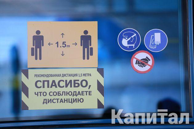 В Алматы ужесточили карантин- Kapital.kz