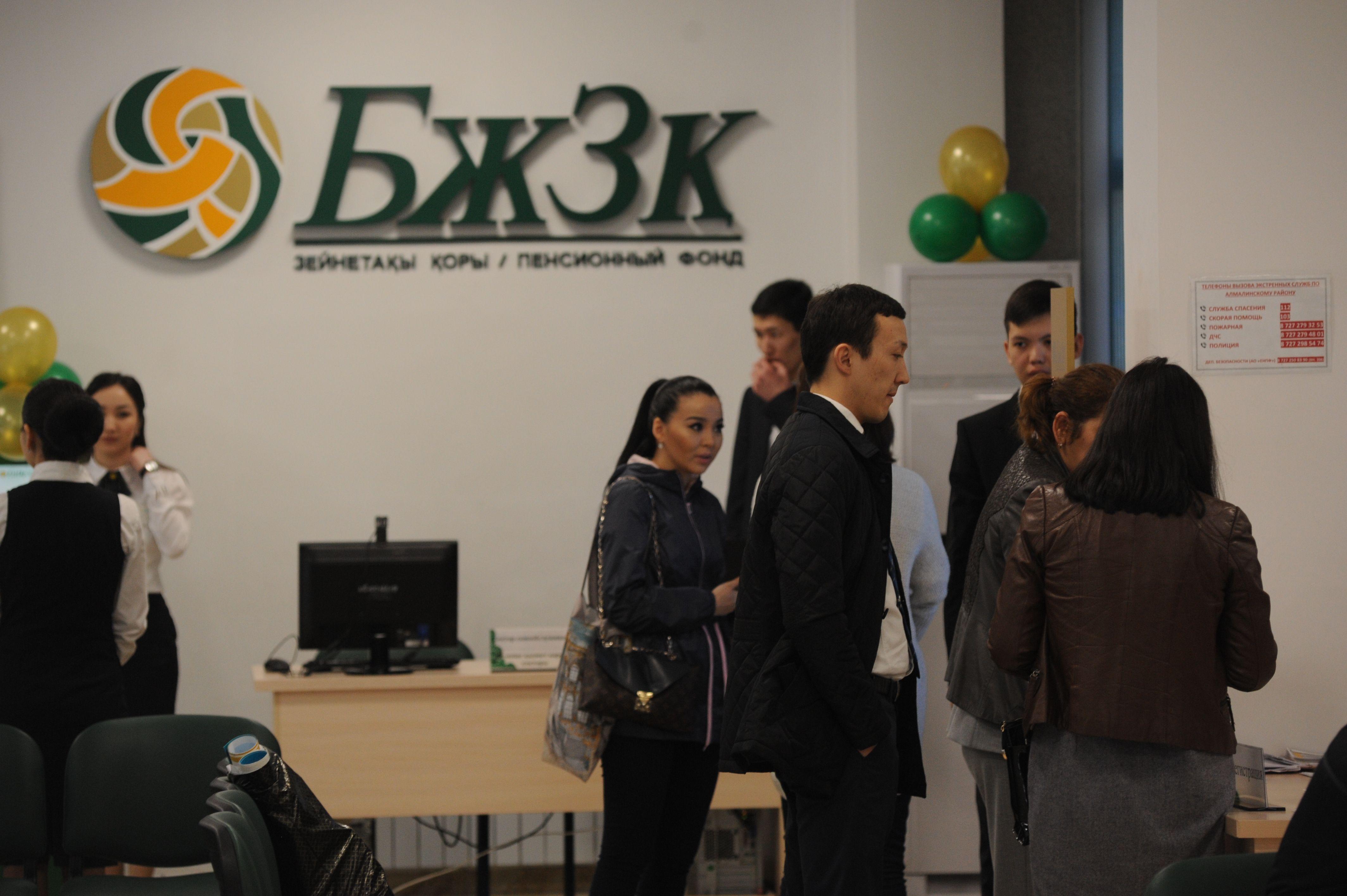 ЕНПФ: Сумма пенсионных накоплений составила 7,67трлн тенге- Kapital.kz