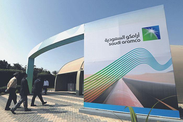 В феврале Saudi Aramco снизит цены на нефть для Европы- Kapital.kz