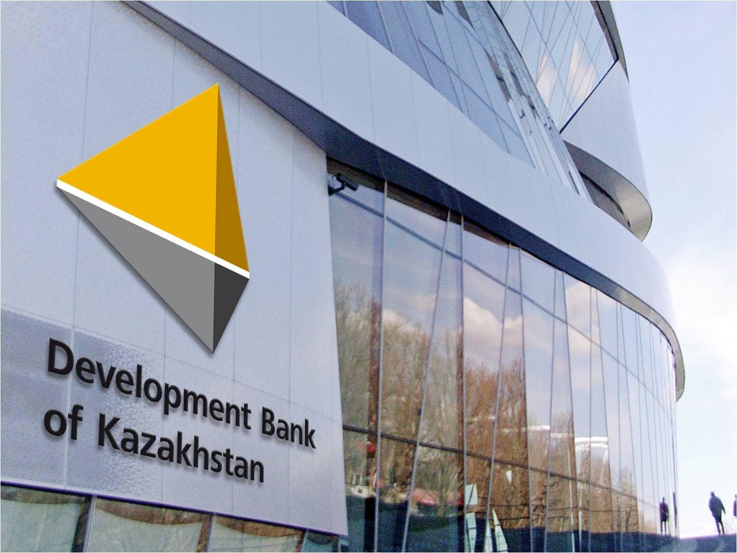 Чистая прибыль БРК в 2015 году составила 5 млрд - Kapital.kz