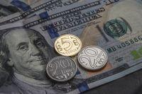 Финансы 86255 - Kapital.kz