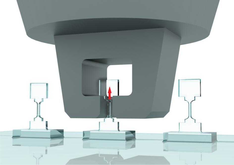 Dang Chaoqun, City University of Hong Kong: деформация при растяжении алмазных мостиков - Kapital.kz