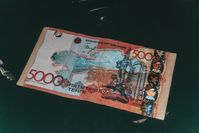 Финансы 92955 - Kapital.kz