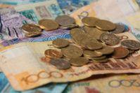 Финансы 8894 - Kapital.kz