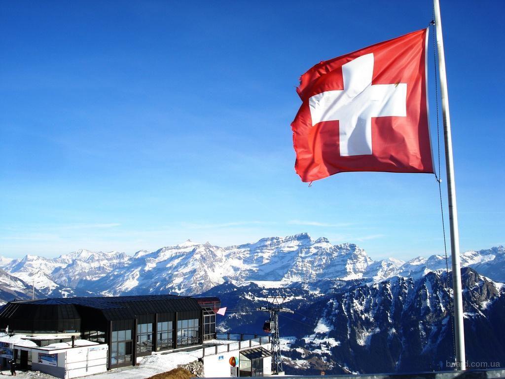 Швейцария намерена платить своим гражданам по 2 тыс. 250 евро - Kapital.kz