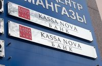 Финансы 93338 - Kapital.kz
