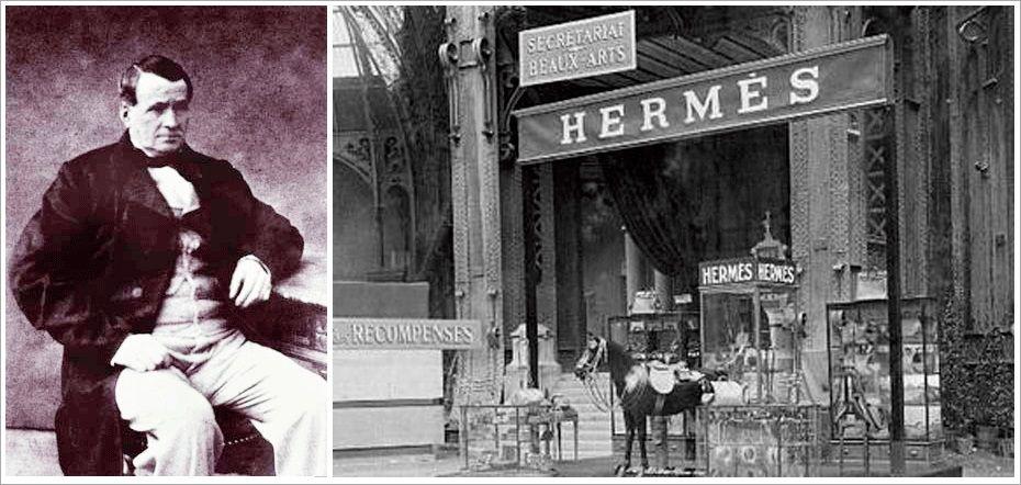 Тьерри Эрмес и его магазин - Kapital.kz