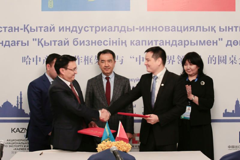 Казахстан будет экспортировать продукцию в Китай через интернет- Kapital.kz