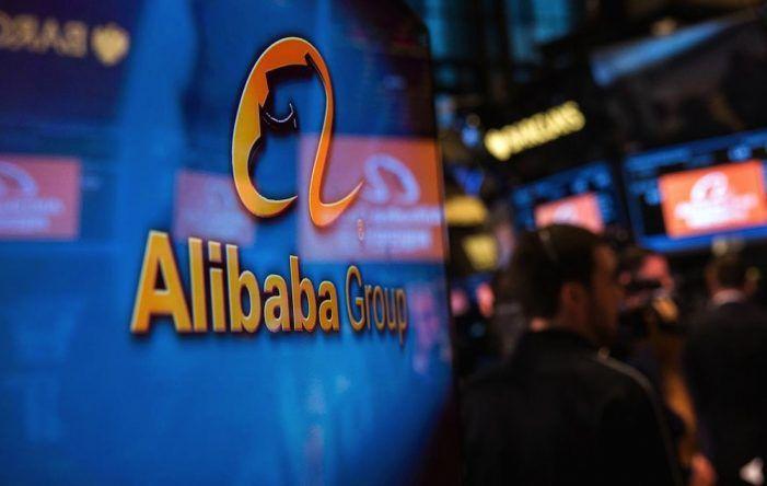Alibaba обновила рекорд продаж вДень холостяка- Kapital.kz