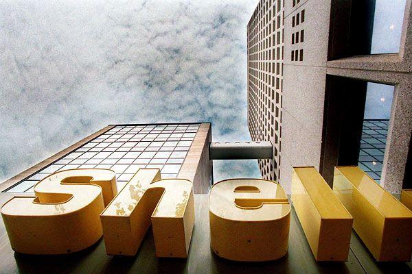 Shell продает 10% нефтегазовых активов- Kapital.kz
