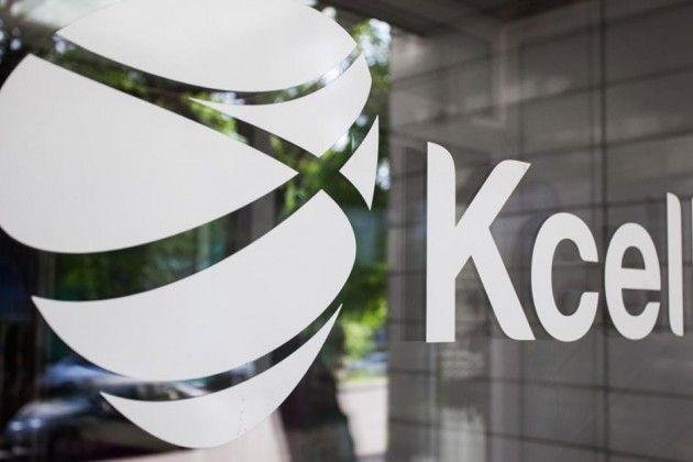 Потребление 4G-интернета в сети Кселл удвоилось - Kapital.kz