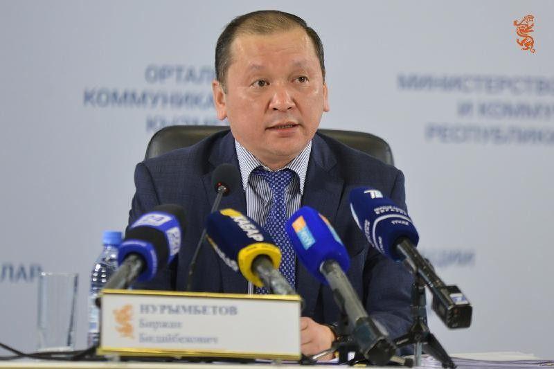 Биржан Нурымбетов назначен министром труда и соцзащиты населения- Kapital.kz