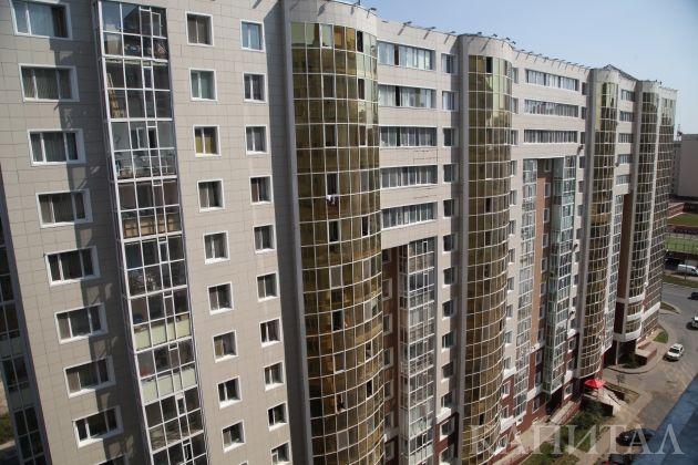 Молодые алматинцы смогут получить ипотеку под 5%- Kapital.kz