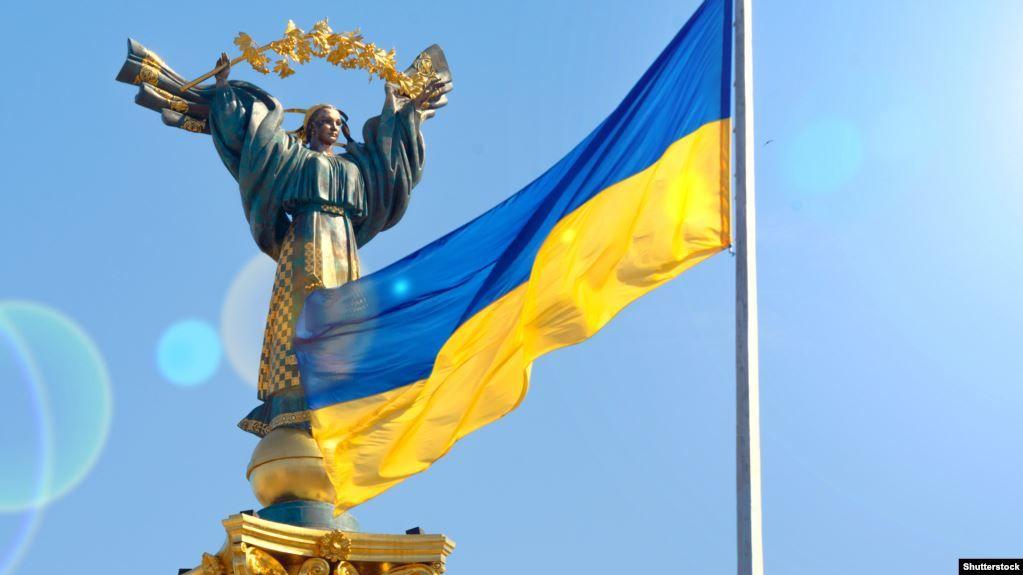 S&P повысило рейтинги Украины - Kapital.kz