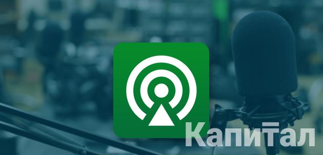 Облигации Bank RBK, кредитование предпринимателей, сертификация аэропорта - Kapital.kz