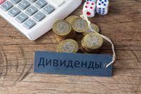 Финансы 84393 - Kapital.kz