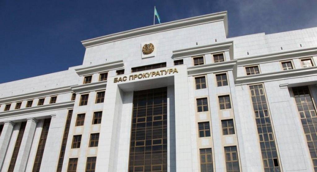 Генпрокуратура вернула из Швейцарии 140 млн тенге похищенных активов- Kapital.kz
