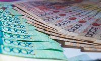Финансы 90432 - Kapital.kz