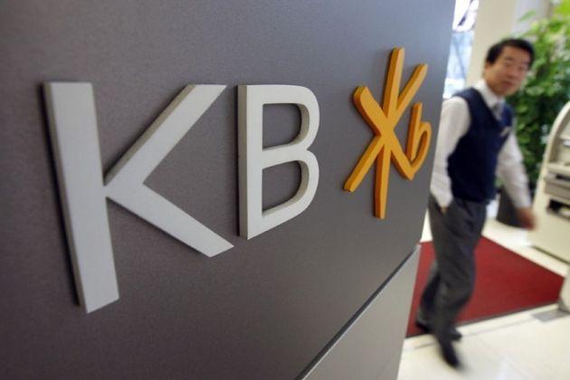 Аналитик: Выход Kookmin изкапитала БЦК был ожидаем- Kapital.kz