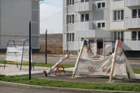 Недвижимость 81093 - Kapital.kz