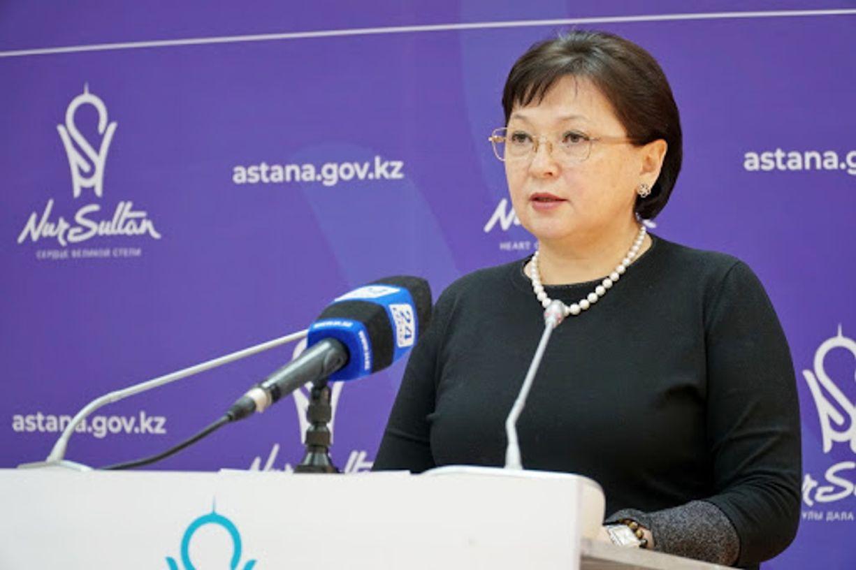 astana.gov.kz