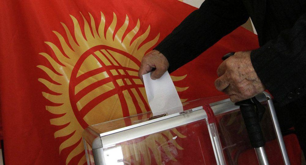 Граждане Кыргызстана одобрили поправки вКонституцию- Kapital.kz