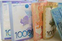 Финансы 93900 - Kapital.kz
