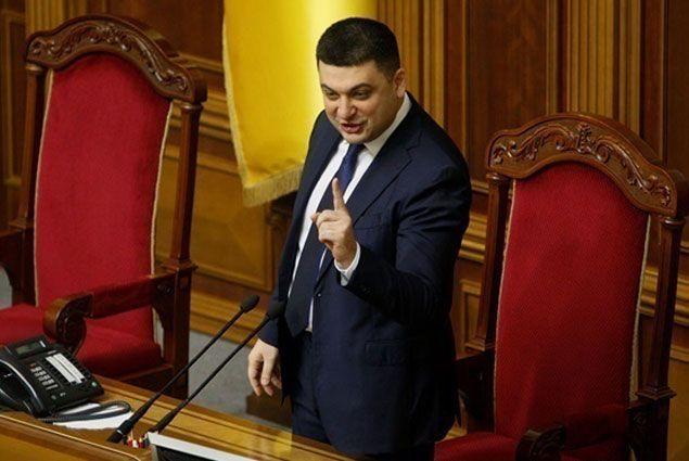 Владимир Гройсман рассказал о зарубежных реформаторах в новом Кабмине- Kapital.kz