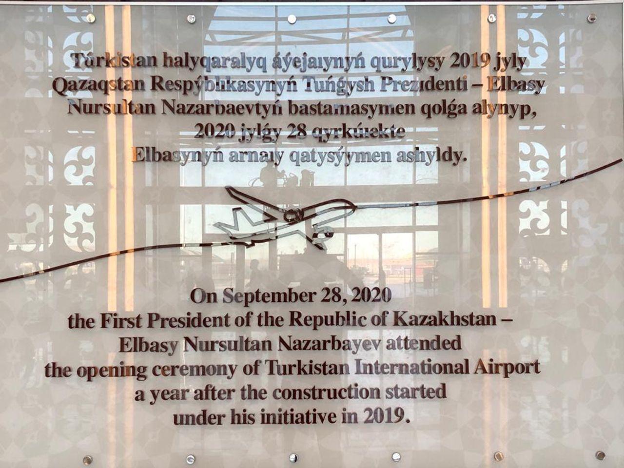 Аэропорт Туркестана получил сертификат годности аэродрома- Kapital.kz