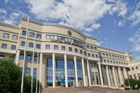 Государство 48565 - Kapital.kz