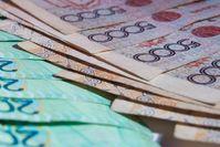 Экономика 72652 - Kapital.kz