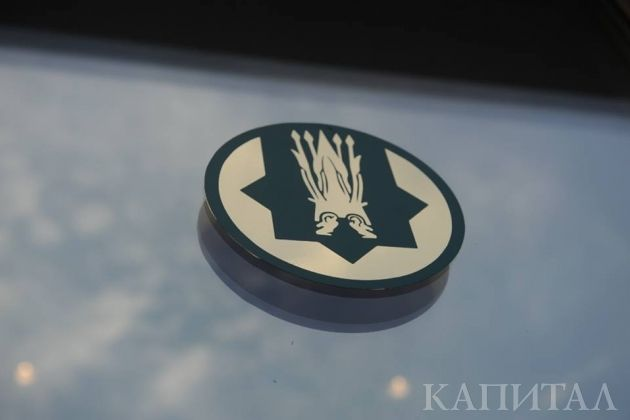 Мажилис одобрил законопроект по созданию нового финрегулятора- Kapital.kz