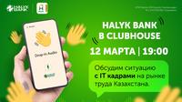 Технологии 94099 - Kapital.kz