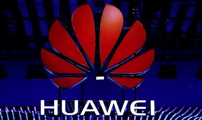 Япония планирует запретить госзакупки оборудования Huawei иZTE- Kapital.kz