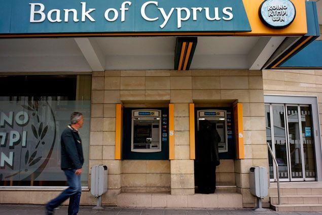 Bank of Cyprus разблокирует депозиты на 900 млн евро- Kapital.kz