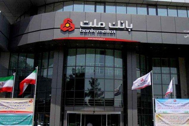 Банк Ирана подал в суд на Минфин Британии- Kapital.kz