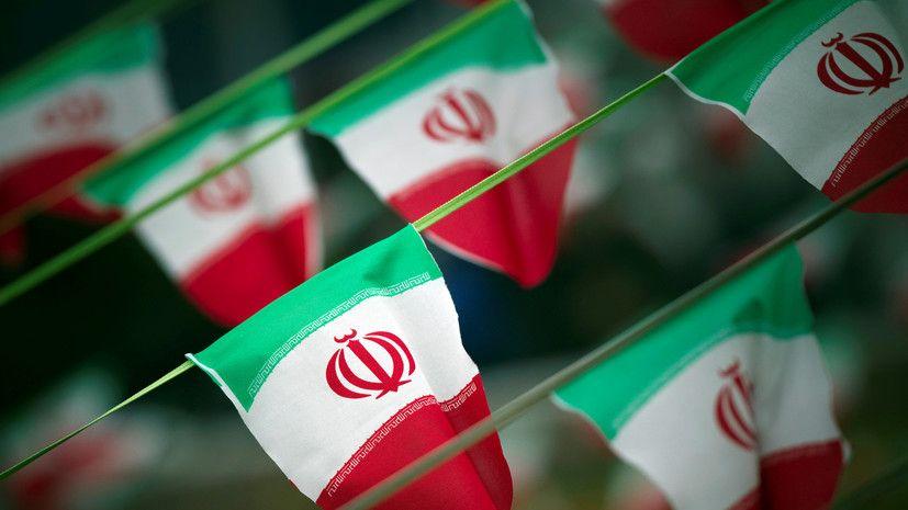 Евросоюз создал механизм для расчетов с Ираном- Kapital.kz