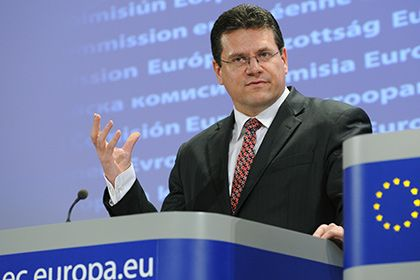 В ЕС назвали условие для предоставления финпомощи Украине- Kapital.kz