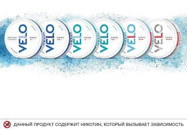 В Казахстане начали продавать VELO - Kapital.kz