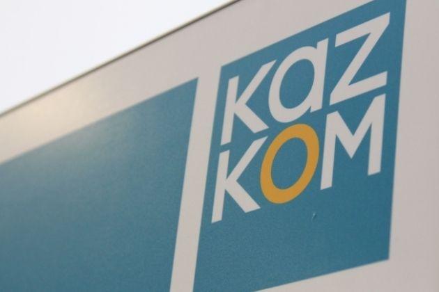 S&P понизило долгосрочный кредитный рейтинг Казкома- Kapital.kz